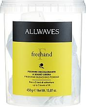 Парфюмерия и Козметика Изсветляваща пудра за коса - Allwaves Freehand Bleaching Powder