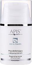 Парфюмерия и Козметика Крем-мус за лице с активен кислород - APIS Professional Home TerApis Oxygenating Mousse