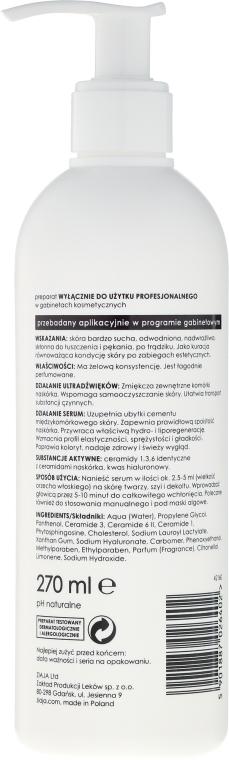 Серум за ултразвук със серамиди - Ziaja Pro Serum For Ultrasound with Ceramides — снимка N2