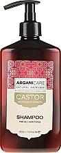 Парфюмерия и Козметика Шампоан за растеж на косата - Arganicare Castor Oil Shampoo
