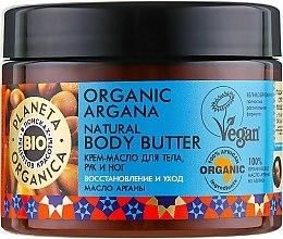 Парфюмерия и Козметика Масло за тяло с арган - Planeta Organica Organic Argana Natural Body Butter