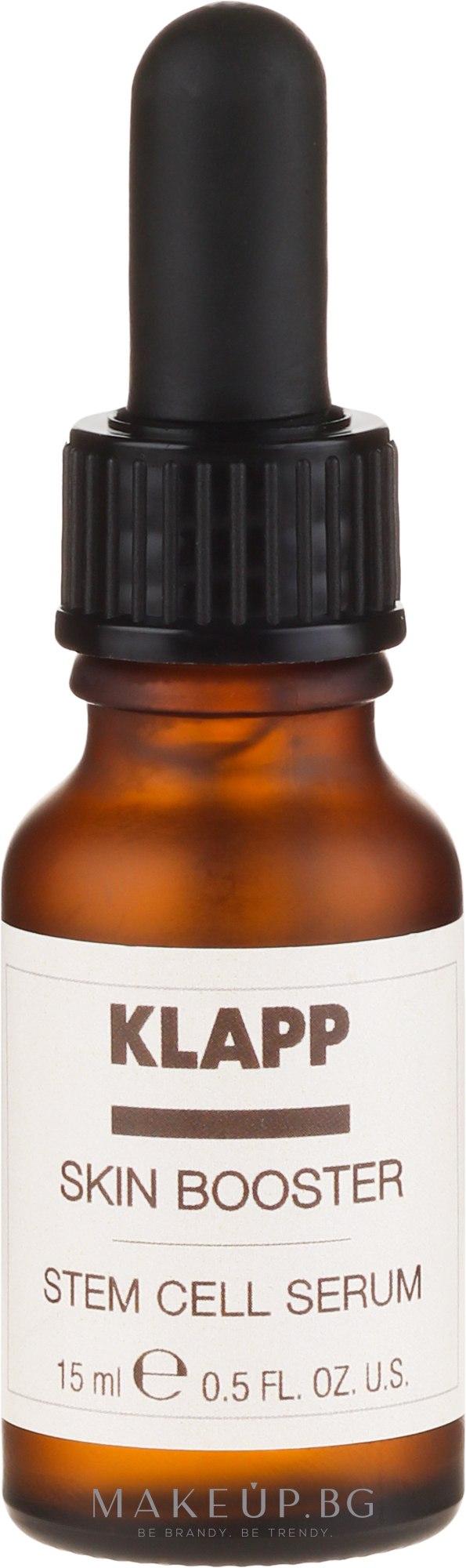 Бустер-серум за лице с фитостволови клетки - Klapp Skin Stem Cell Serum — снимка 15 ml