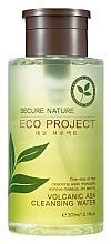 Парфюмерия и Козметика Почистваща вода за лице с вулканична пепел - Secure Nature Eco Project Volcanic Ash Cleansing Water