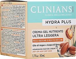 Парфюмерия и Козметика Ултралек крем с арганово масло за суха кожа - Clinians Hydra Plus Nourishing Face Gel Cream Dry Skin