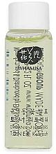 Парфюмерия и Козметика Тонер за лице - Whamisa Organic Flowers Toner Refresh (мостра)
