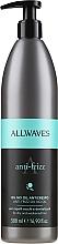 Парфюмерия и Козметика Изглаждащо олио за коса - Allwaves Anti-Frizz Oil No Oil