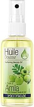 Парфюмерия и Козметика Омекотяващо масло за коса и тяло - Prephar Amla Softening Beauty Oil