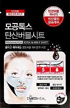 Парфюмерия и Козметика Кислородна почистваща маска за лице - Mediheal Mogongtox Soda Bubble Sheet