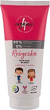 Парфюмерия и Козметика Детски душ гел с аромат на рози - 4Organic Bath Gel For Children