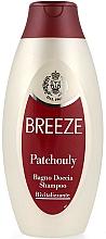 Парфюмерия и Козметика Шампоан-душ гел с пачули - Breeze Patchouly Shampoo
