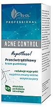 Парфюмерия и Козметика Крем с локално действие против акне - Ava Laboratorium Acne Control Professional Spotless Cream