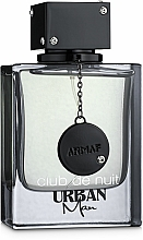 Парфюмерия и Козметика Armaf Club De Nuit Urban Man - Парфюмна вода