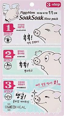 3 степенна маска против черни точки за нос - Mediheal PiggyMom SoakSoak Nose-Pack
