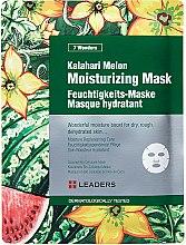 Парфюми, Парфюмерия, козметика Хидратираща маска за лице с диня - Leaders 7 Wonders Kalahari Melon Moisturizing Mask