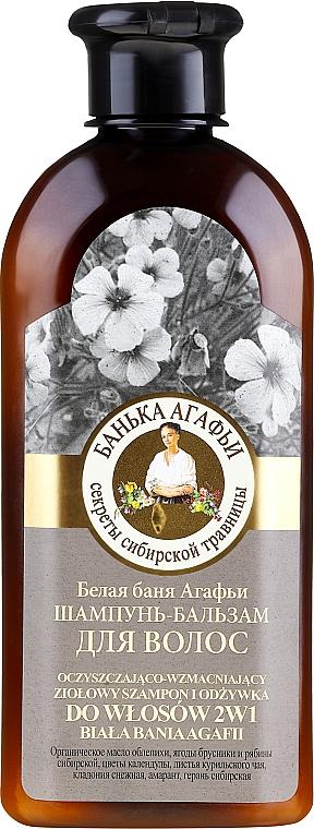 Шампоан-балсам за коса - Рецептите на баба Агафия