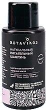 Парфюмерия и Козметика Натурален шампоан за коса - Botavikos Natural Nourishing Shampoo (мини)