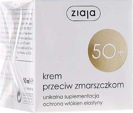 """Крем против бръчки """"Ден+Нощ"""" - Ziaja Face Cream — снимка N1"""