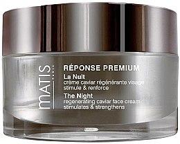 Парфюми, Парфюмерия, козметика Нощен крем за лице - Matis Reponse Premium La Nuit Face Cream