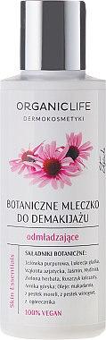 Почистващо мляко за лице - Organic Life Dermocosmetics Skin Essentials — снимка N1