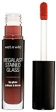 Парфюмерия и Козметика Гланц за устни - Wet N Wild Mega Last Stained Glass Lip Gloss