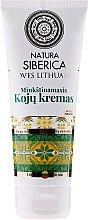Парфюми, Парфюмерия, козметика Омекотяващ крем за крака - Natura Siberica Loves Lithuania Soften Foot Cream