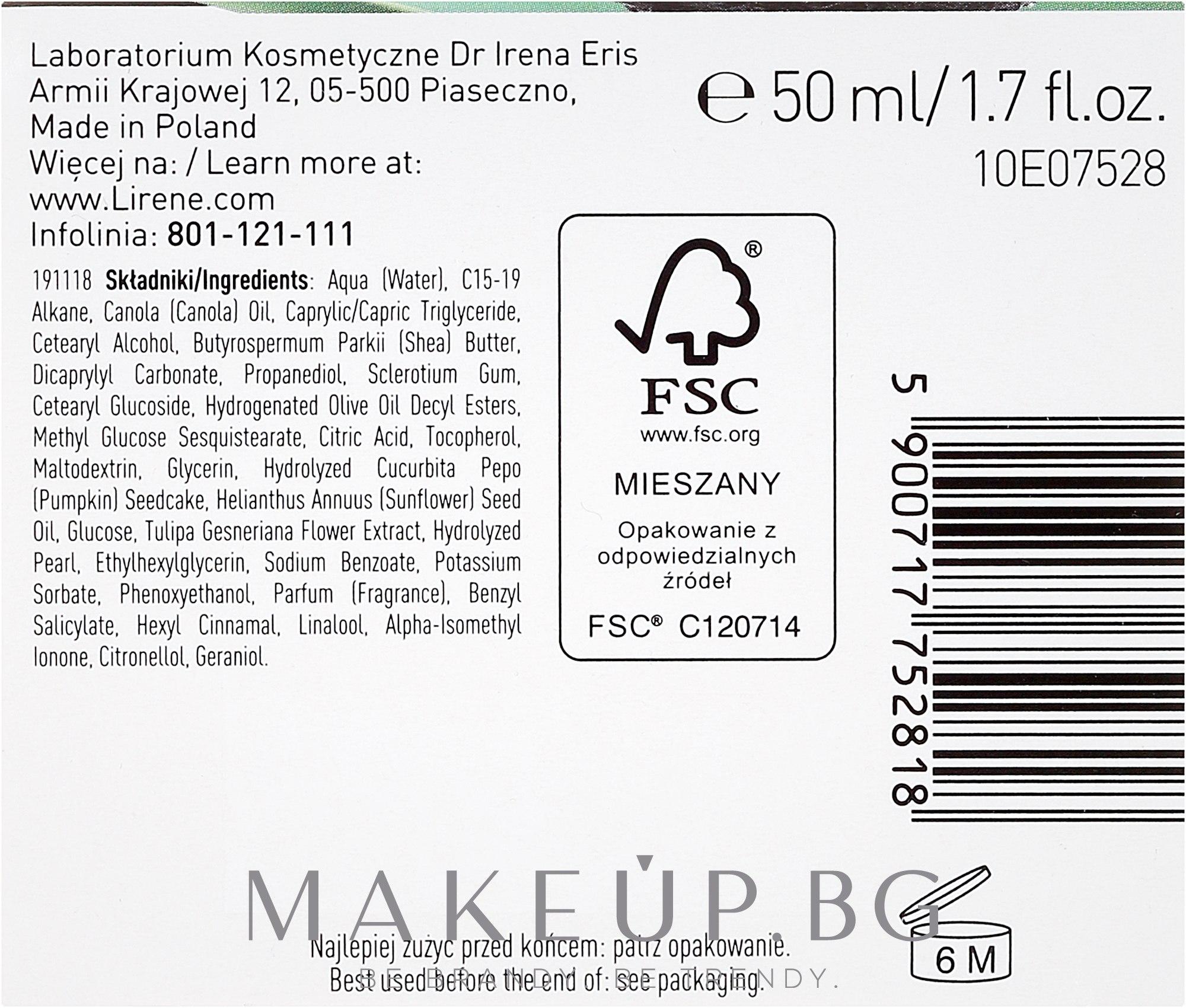 Възстановяващ нощен крем-маска против бръчки 70+ - Lirene..
