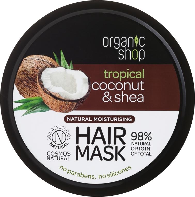 "Маска за коса ""Tropical"" - Organic Shop Coconut & Shea Moisturising Hair Mask"