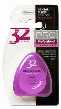 """Парфюмерия и Козметика Конец за зъби """"32 Pearls PRO"""" в лилав калъф - Modum 32 Перли Dental Floss"""