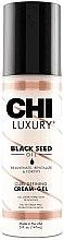Парфюми, Парфюмерия, козметика Крем-гел за къдрава коса - CHI Luxury Black Seed Oil Curl Defining Cream-Gel