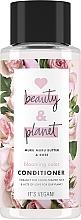 Парфюмерия и Козметика Балсам за боядисана коса с масло от мурумуру и розово масло - Love Beauty&Planet Muru Muru Butter & Rose Conditioner