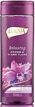 Парфюмерия и Козметика Душ гел - Luksja Relaxing Orchid & Ylang Ylang Shower Gel