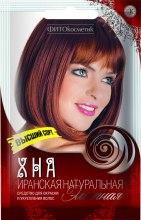 """Парфюми, Парфюмерия, козметика Натурална иранска къна за коса """"Елитна"""" - Fito Козметик"""