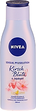 Парфюмерия и Козметика Балсам за тяло с череша и масло от жожоба - Nivea Balm with Cherry Blossom & Jojoba Oil