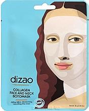 Парфюмерия и Козметика Бото маска за лице и шия с колаген - Dizao Collagen Face & Neck Botomask