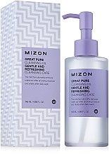Парфюмерия и Козметика Почистващо олио с растителни масла - Mizon Great Pure Cleansing Oil