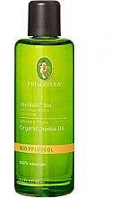 Парфюмерия и Козметика Масло за тяло - Primavera Firming & Toning Organic Jojoba Oil