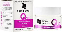Парфюми, Парфюмерия, козметика Изглаждащ крем за лице - AA Cosmetics Skin Boost Q10 Day/Night Cream