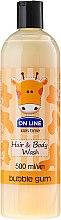 "Парфюми, Парфюмерия, козметика Шампоан-душ гел за деца ""Дъвка"" - On Line Kids Time Hair & Body Wash Bubble Gum"