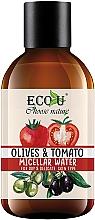 Парфюмерия и Козметика Мицеларна вода с екстракт от домат и маслина - Eco U
