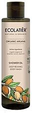 Парфюмерия и Козметика Дълбоко възстановяващо душ масло - Ecolatier Organic Argana Shower Oil