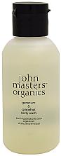 "Парфюми, Парфюмерия, козметика Душ гел ""Здравец и грейпфрут"" - John Masters Organics Geranium & Grapefruit Body Wash (мини)"
