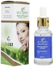 Парфюми, Парфюмерия, козметика Гиалуроновая кислота 1%, в стекле - Biocosmetics Hyaluronic Acid