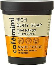 """Парфюмерия и Козметика Гъст сапун """"Тайландско манго и кокос"""" - Cafe Mimi Soap"""