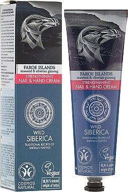 Укрепващ крем за ръце и нокти - Natura Siberica Faroe Islands Strengthening Nail & Hand Cream — снимка N1