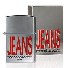 Парфюми, Парфюмерия, козметика Roccobarocco Jeans Pour Homme - Парфюмна вода