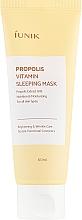 Парфюмерия и Козметика Възстановяваща нощна маска с прополис за лице - iUNIK Propolis Vitamin Sleeping Mask