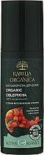 """Парфюмерия и Козметика Био-серум за дълбоко възстановяване и подхранване на косата """"Organic Oblepikha"""" - Фратти НВ Karelia Organica"""