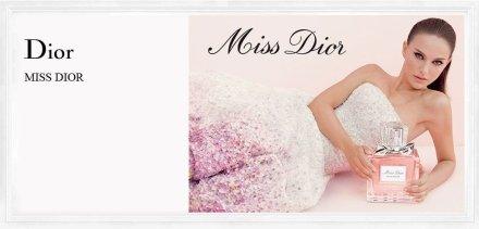 Dior Miss Dior - Мляко за тяло — снимка N3