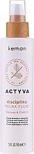 Парфюмерия и Козметика Спрей-флуид за непокорна коса - Kemon Actyva Disciplina Relax Fluid