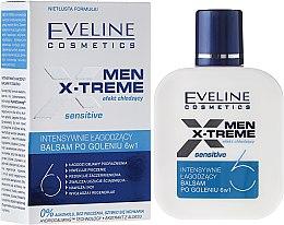 Парфюми, Парфюмерия, козметика Успокояващ балсам за след бръснене 6в1 - Eveline Cosmetics Men Extreme Sensitive